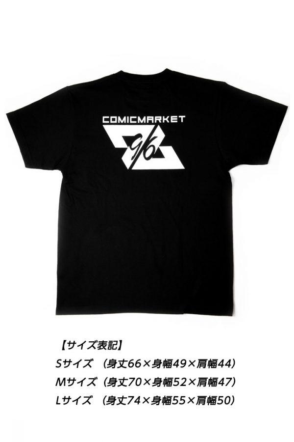 TシャツC96
